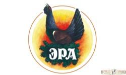 Новинки издательства «ЭРА»