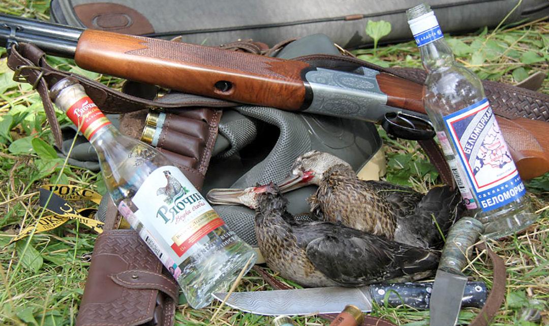 Об охоте и алкоголе